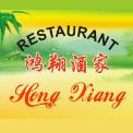 Hong Xiang