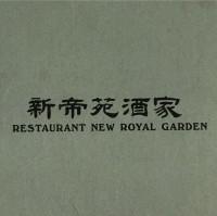 New Royal Garden